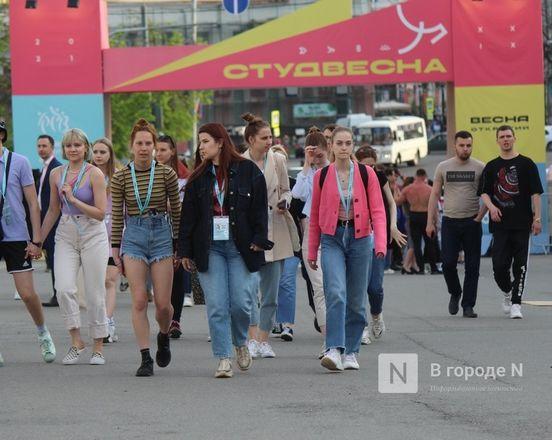 Молодость, дружба, творчество: как прошло открытие «Студенческой весны» в Нижнем Новгороде - фото 40