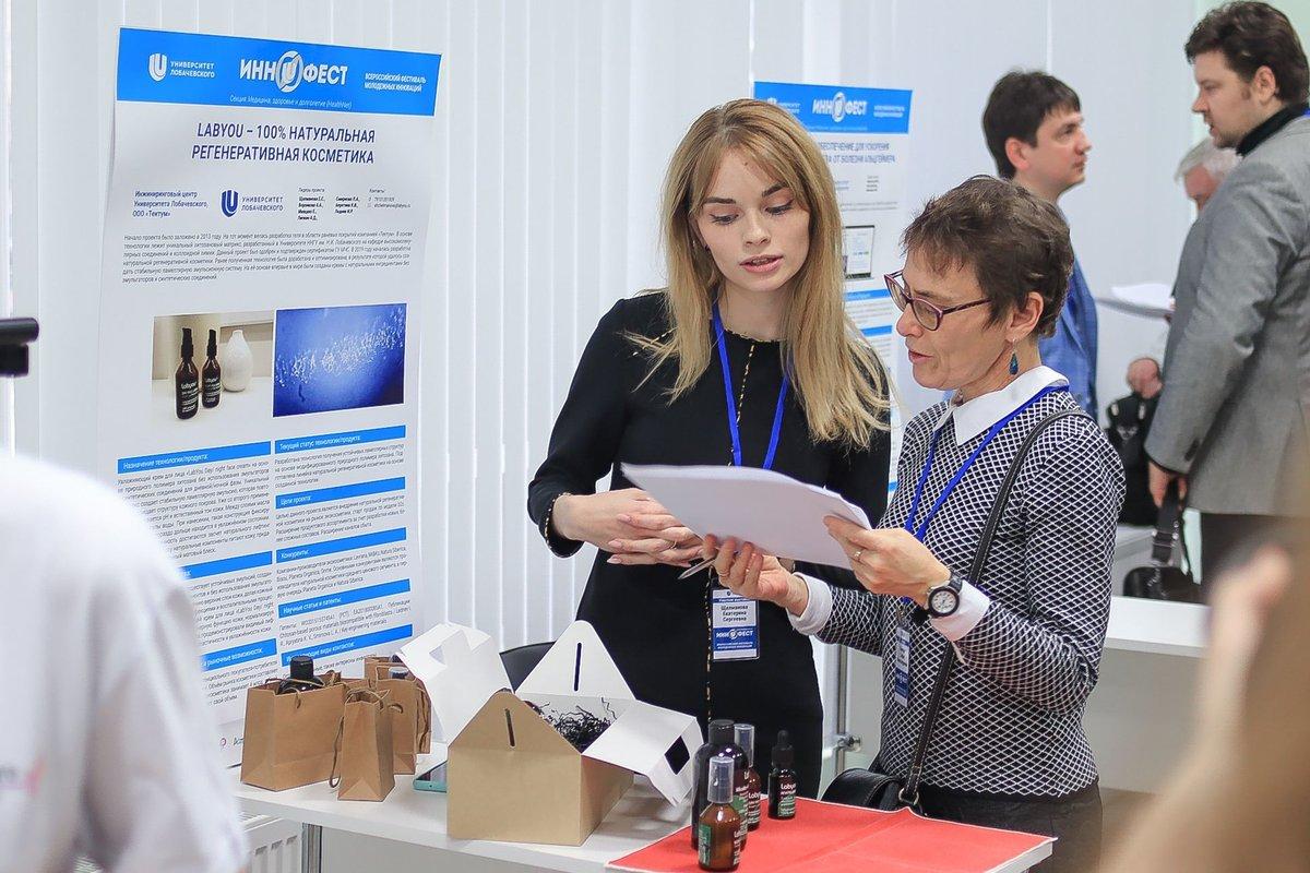 В Университете Лобачевского проходит фестиваль молодежных инноваций «ИнноФест» - фото 1