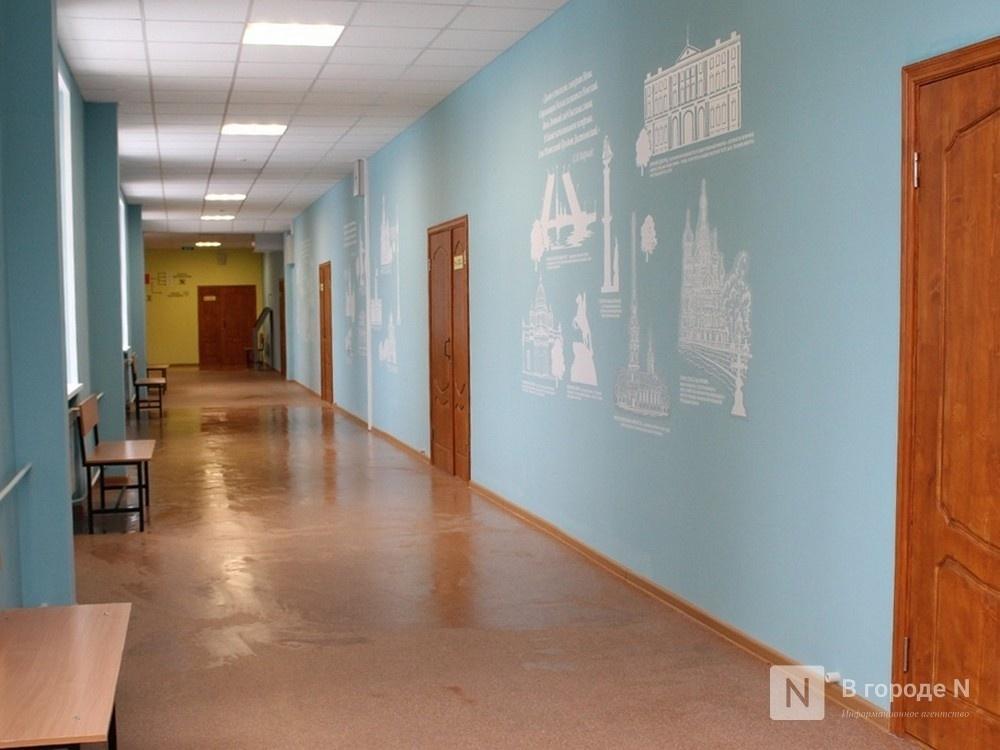 58 классов школ Нижегородской области закрыты на карантин по коронавирусу - фото 1