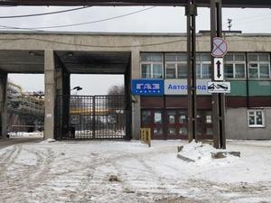 На Горьковском автозаводе случилось возгорание в литейном цехе