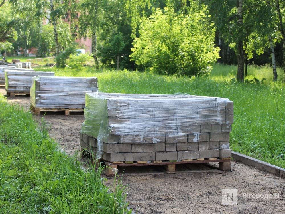 Благоустройство трех территорий началось в Советском районе - фото 1