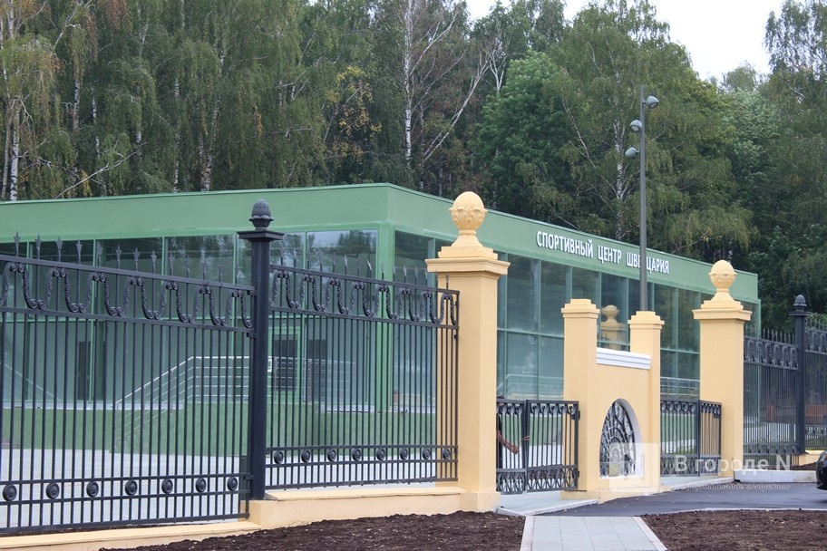 Парк «Швейцария» в Нижнем Новгороде полностью откроется через два месяца - фото 5