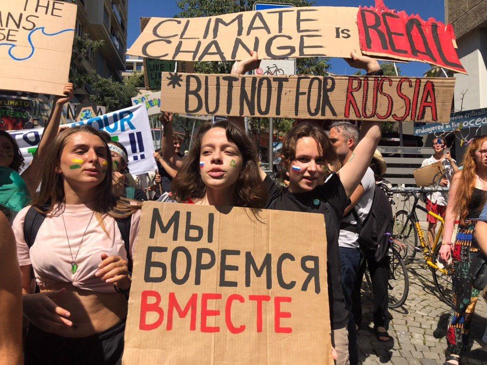 Второй климатический протест #FridaysforFuture состоится в Нижнем Новгороде 20 сентября - фото 1