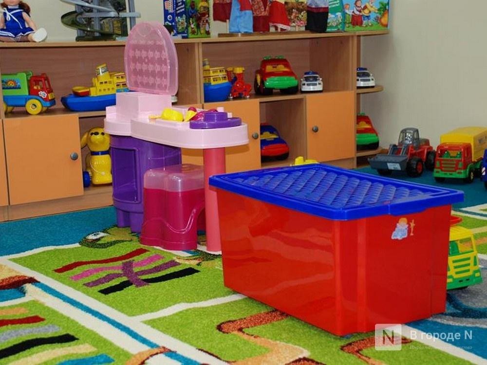 Детские сады открылись в трех районах Нижегородской области - фото 1