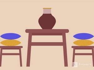 Красота простых вещей: ИКЕА представила новую коллекцию (ФОТО)