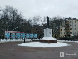 Южный ветер, плюсовая температура и снег ожидаются в первые дни февраля в Нижнем Новгороде