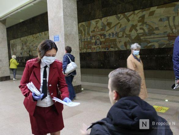 200 пассажиров нижегородского метро получили бесплатные маски - фото 18