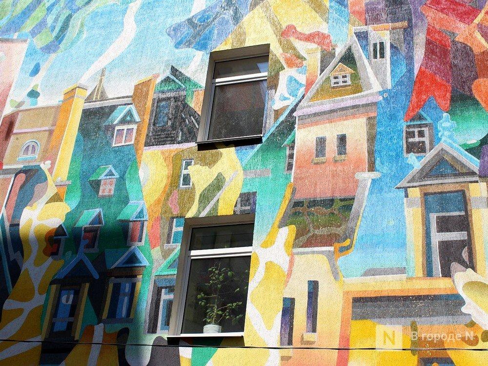 Нижегородцы голосуют за проведение фестиваля граффити в регионе - фото 1