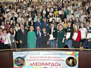 Участники ДИТЦ «Кулибин» — призёры фестиваля «Леонардо»