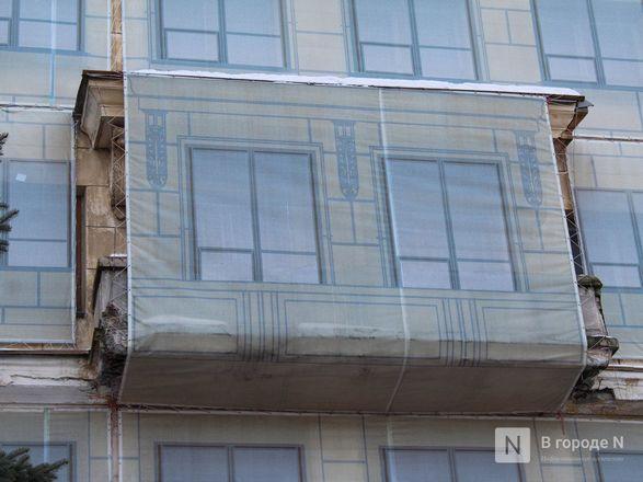 Прогнившая «Россия»: последние дни нижегородской гостиницы - фото 57
