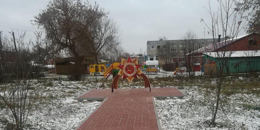 Дерево любви и мемориал Победы появились в Дальнеконстантиновском районе - фото 1