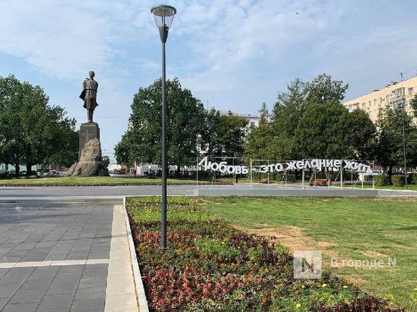 Сквер на площади Горького открыли для нижегородцев - фото 3