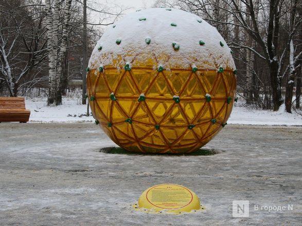 Скалодром и новые развлечения для детей появились в парке «Дубки» - фото 21