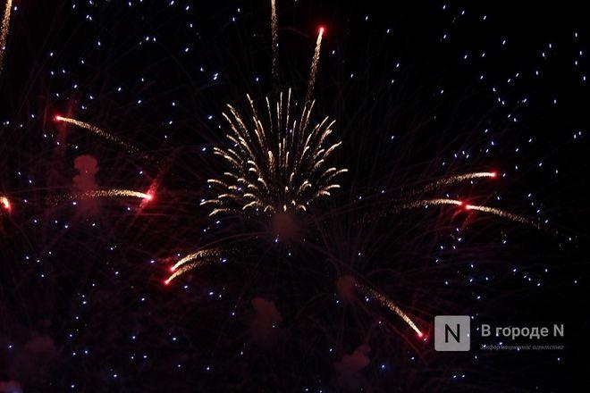 «Столица закатов» без солнца: как прошел первый день фестиваля музыки и фейерверков в Нижнем Новгороде - фото 71
