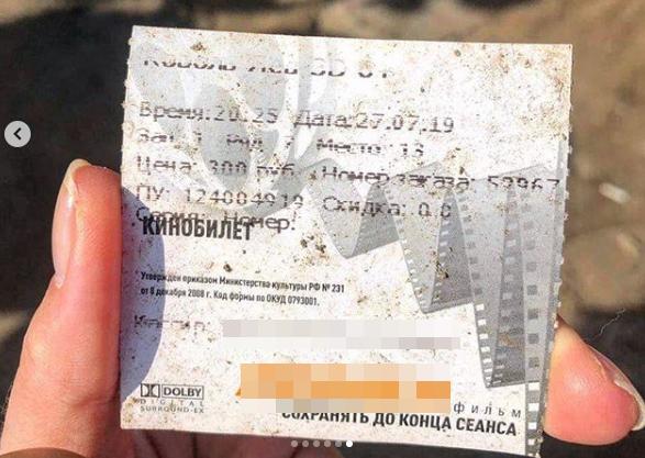 Билет с недавнего киносеанса нашла федеральный чиновник на официально закрытой Шуваловской свалке - фото 1