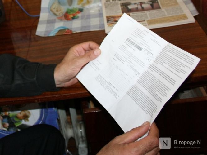Платежки с ошибками получили жители дома на Верхневолжской набережной  - фото 1