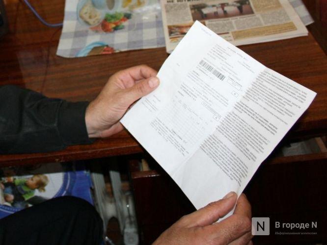 Тарифы ЖКХ в Нижегородской области не изменятся с 1 января 2020 года - фото 1