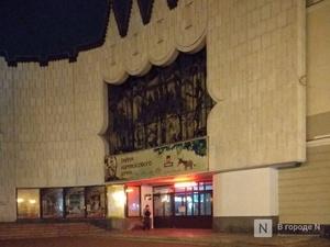Здание театра кукол и кинотеатра «Орленок» отреставрируют в Нижнем Новгороде