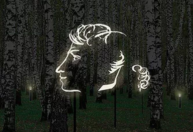 Световые инсталляции и площадка для йоги появятся в парке имени Пушкина - фото 5