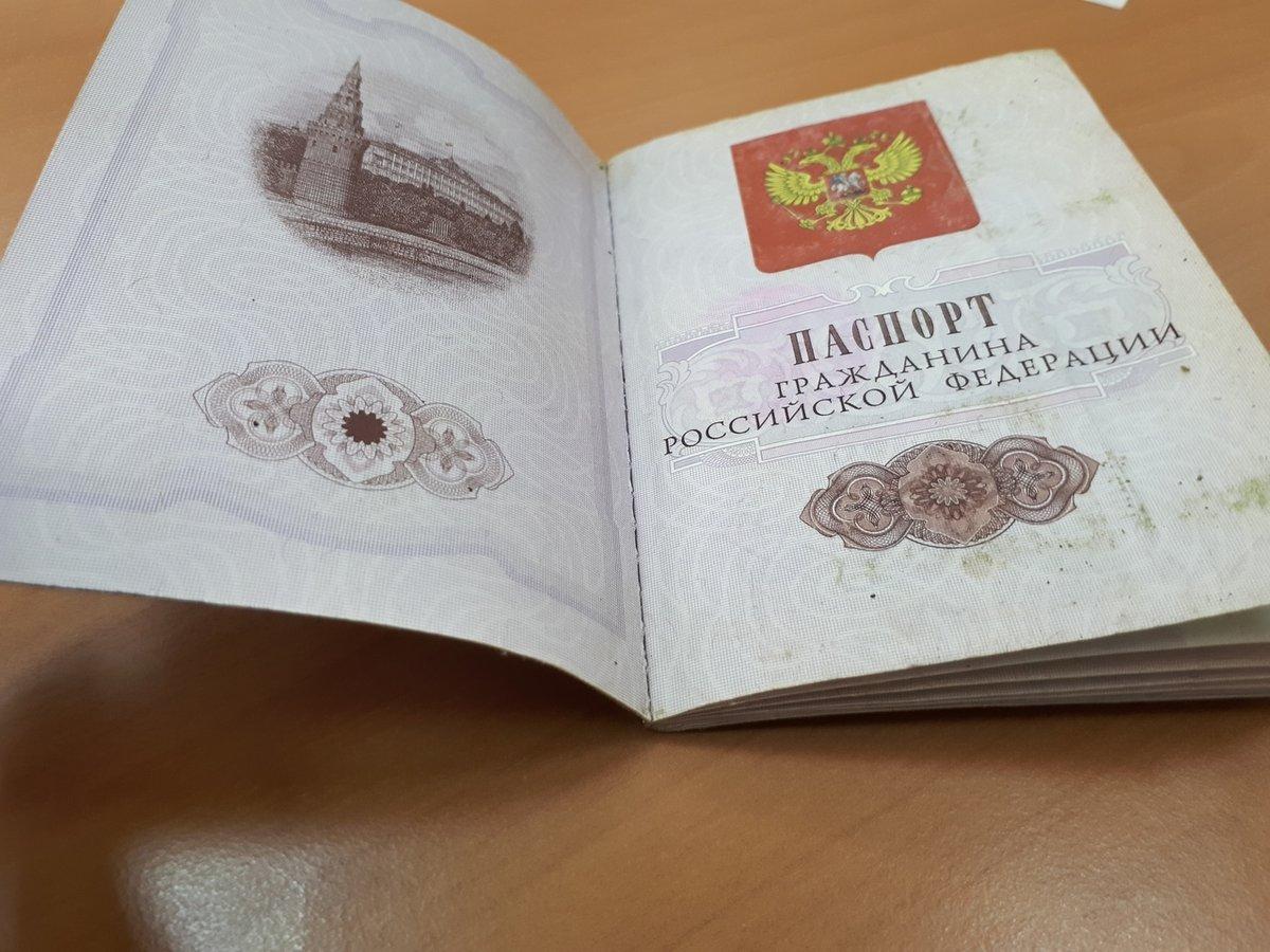 могут ли мошенники взять кредит по копии паспорта другого человека кредитная карта без справок россия