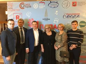 Нижегородский совет отцов назван лучшей общественной организацией России