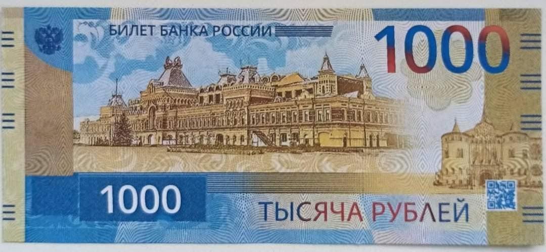 Нижегородскую ярмарку и «Метеор» предлагается изобразить на новой купюре - фото 1