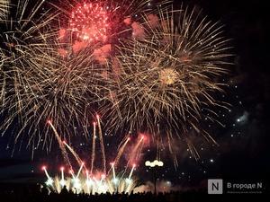 Почти 18 млн рублей планируется выделить на празднование Дня России в Нижнем Новгороде