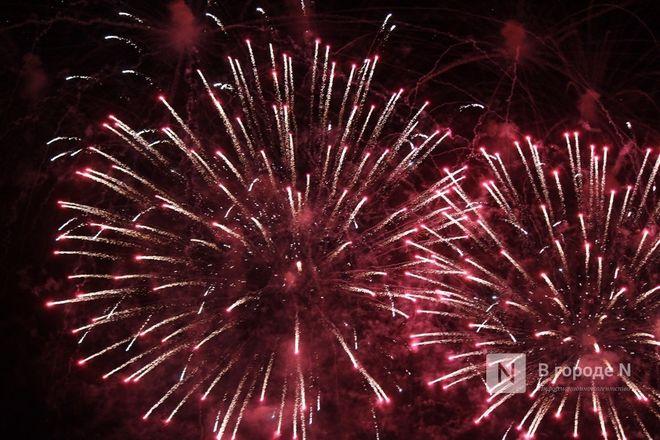 Фестиваль «Столица закатов» открылся в Нижнем Новгороде концертом и пятиминутным фейерверком - фото 7
