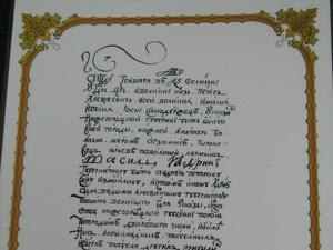 Выставка уникальных документов о создании Нижегородской губернии открылась в Законодательном собрании