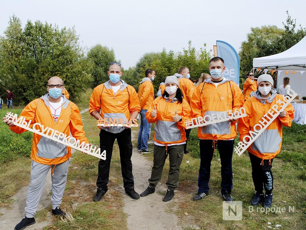 Волонтеры очистили берега Пермяковского озера в рамках акции компании En+ Group - фото 1