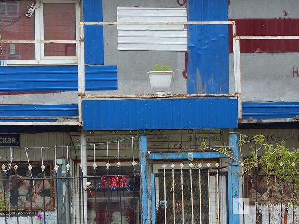 Нижегородский «колдун» спрятал ритуальные надписи на фасаде «дома ужасов» - фото 1