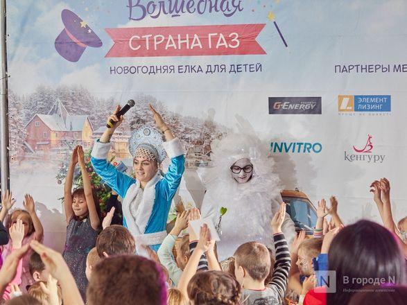 «Луидор» устроил новогоднее гулянье для сотен нижегородцев и их детей - фото 25