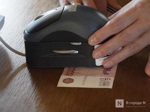 Житель Шатковского района взял кредит, чтобы выплатить алименты