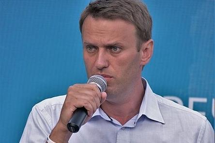 Сторонники Навального планируют провести митинг на Большой Покровской