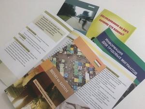 Нижегородский центр по профилактике СПИДа готов к наплыву туристов