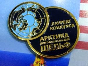 Проект НГТУ по освоению Арктики стал лауреатом международного конкурса