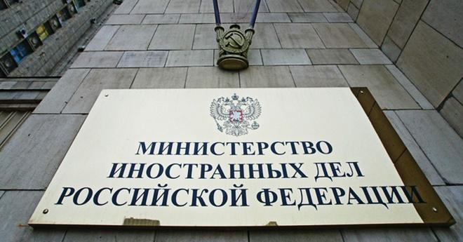 «Делаем все возможное»: российские дипломаты занимаются возвратом нижегородцев, изолированных в Африке - фото 1
