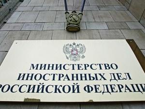 «Делаем все возможное»: российские дипломаты занимаются возвратом нижегородцев, изолированных в Африке