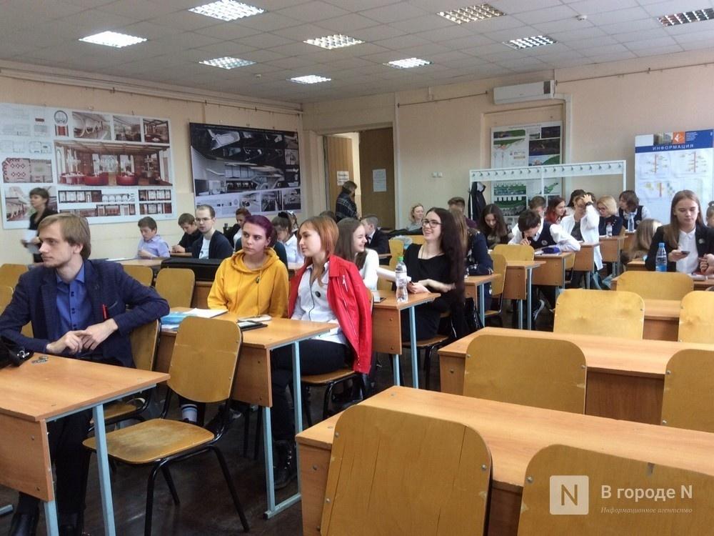 Правила поступления в нижегородские вузы изменятся в 2021 году - фото 1