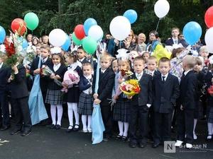 14,5 тысяч юных жителей Нижнего Новгорода пошли сегодня в первый класс