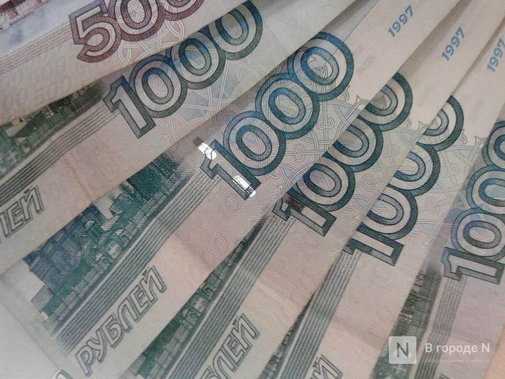 12 130 рублей составит максимальное пособие по безработице Нижегородской области - фото 1