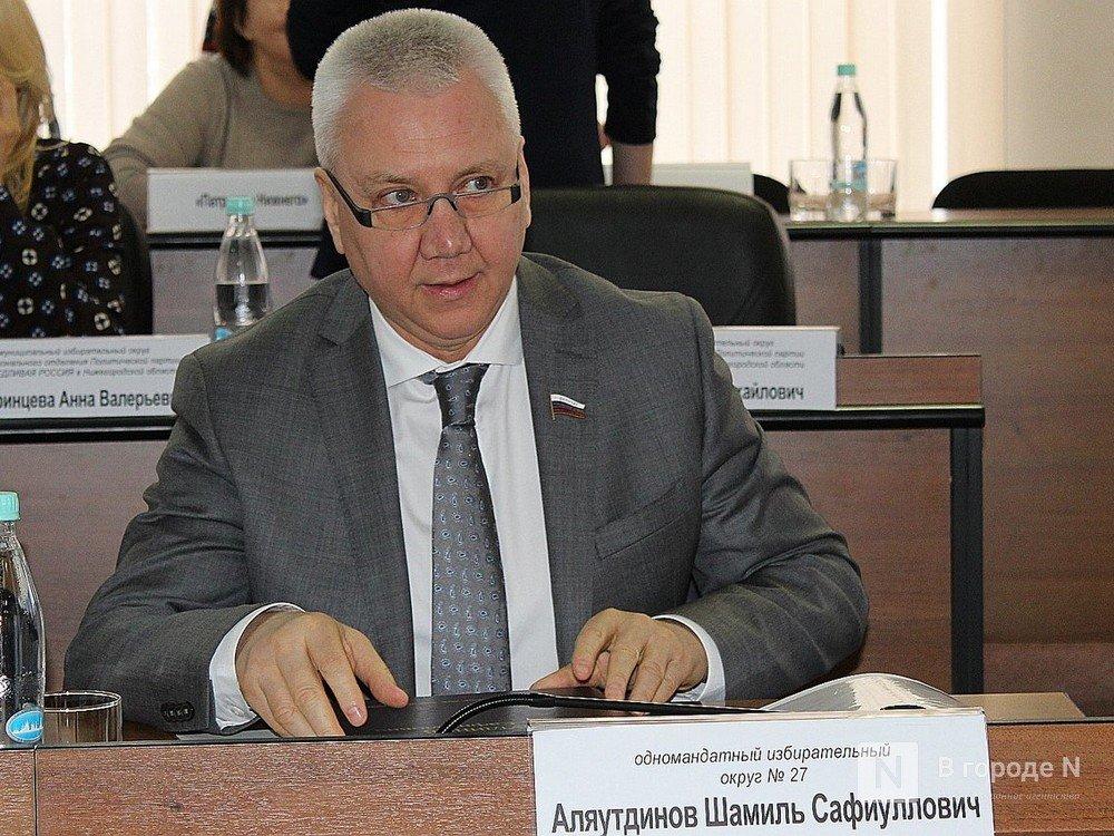 «Наступает время идти на выборы с открытым лицом», - Шамиль Аляутдинов - фото 1