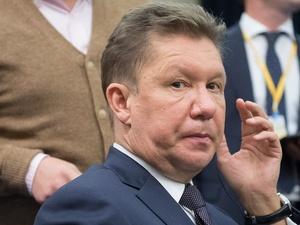 Глава «Газпрома» оказался владельцем квартиры за миллиард рублей
