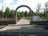 Центральный парк в Тонкине благоустроили за 3,1 млн рублей