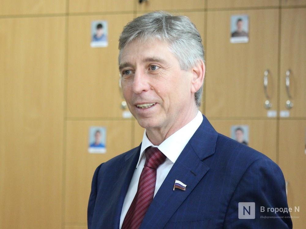 Рок нижегородских мэров: чем закончились истории глав города - фото 8