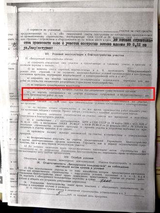 Столетние подвалы нашли под своими домами жители микрорайона «Ярмарка» в Нижнем Новгороде - фото 4