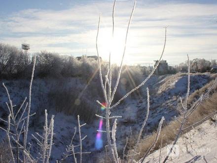 Синоптики озвучили прогноз погоды на зиму