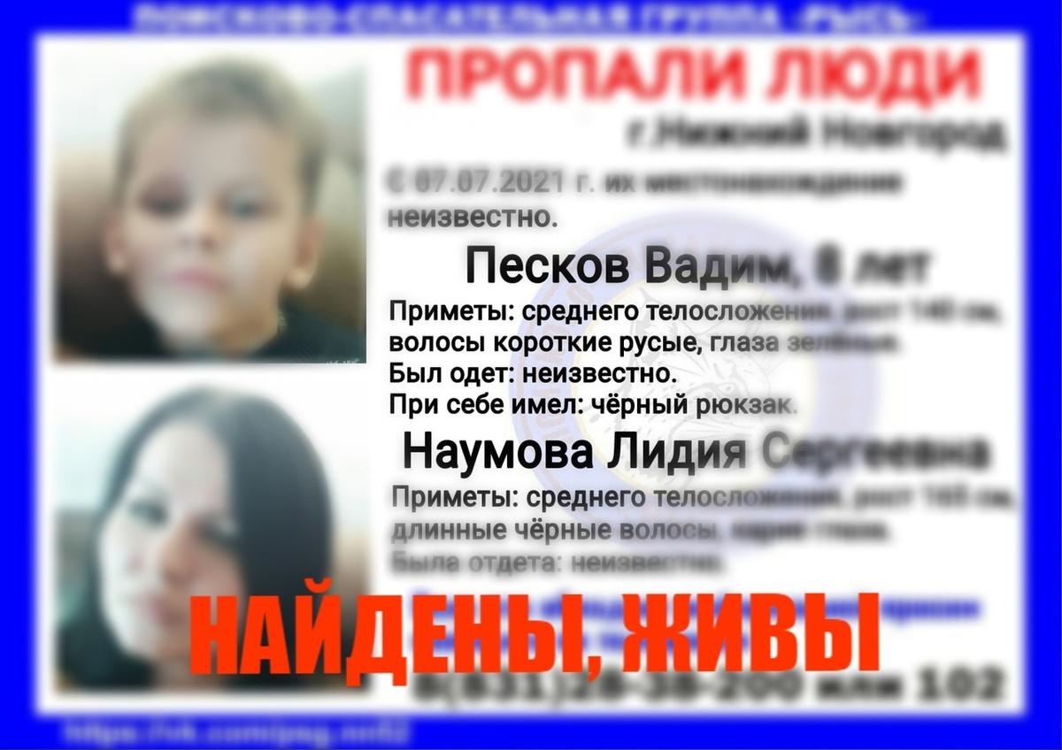 Пропавшие в Нижнем Новгороде женщина и ребенок найдены живыми - фото 1