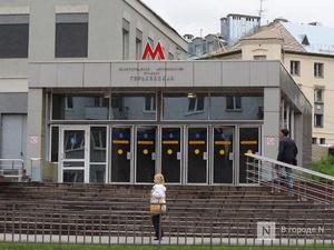 Перспективу строительства двух станций метро в Нижнем Новгороде рассматривает правительство РФ