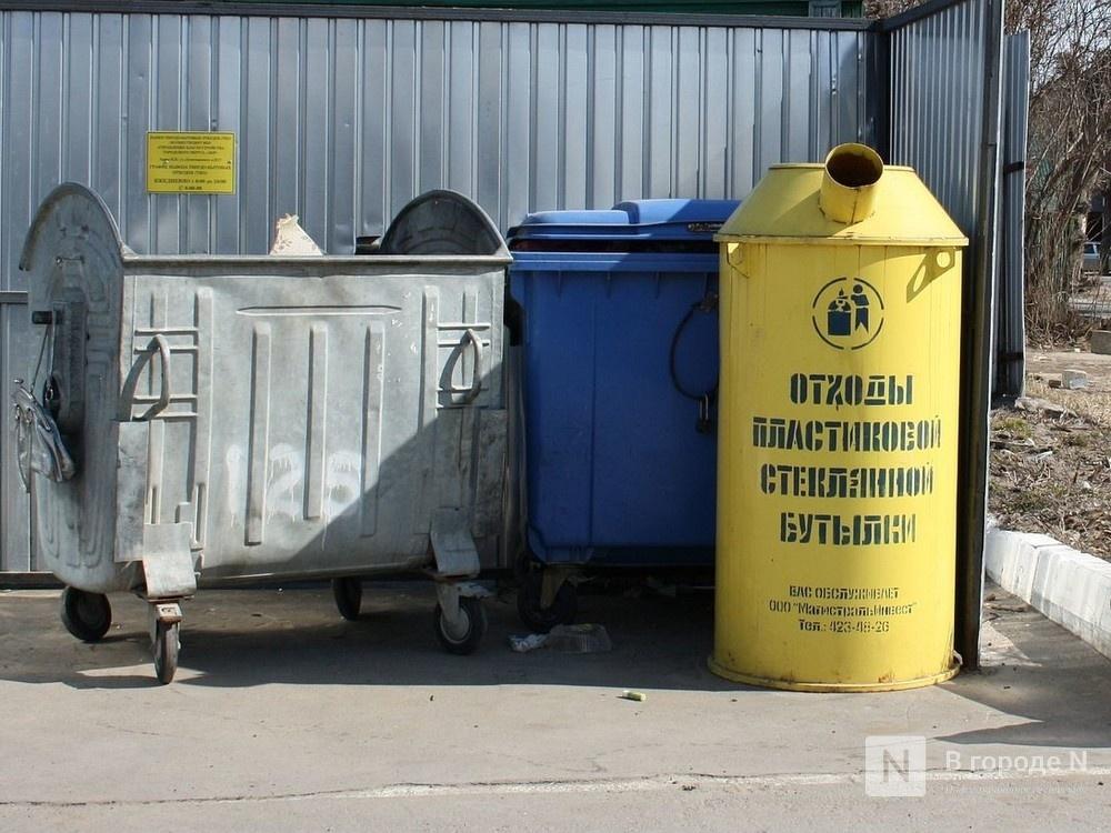 Ардатовский чиновник потратил бюджетные средства на несуществующие павильоны для мусора - фото 1